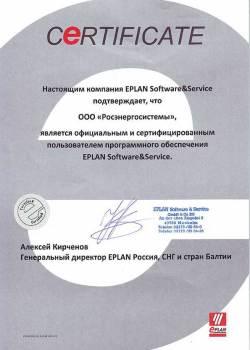 EPLAN-partner