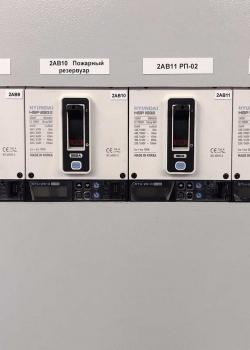 1A3FB1E2-E49E-4B2C-B2FA-59900180E8AC