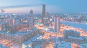 Росэнергосистемы в Екатеринбурге