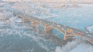 Росэнергосистемы в Красноярске