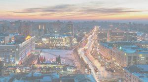 Росэнергосистемы в Перми