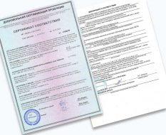 сертификат и декларация соответствия БКТП